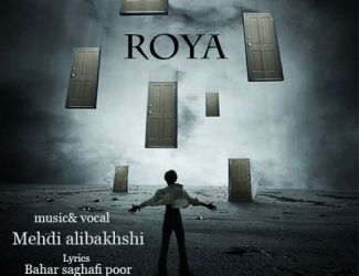 دانلود آهنگ جدید مهدي عليبخشي به نام رويا