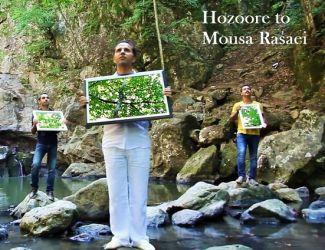دانلود موزیک ویدیو جدید موسی رسایی به نام حضور تو
