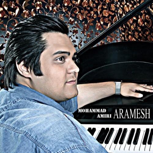 دانلود آهنگ جدید محمد امیری به نام ارامش