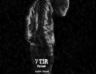 دانلود آلبوم جدید فرزاد به نام هفت تیر