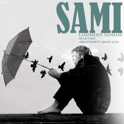 دانلود آهنگ جدید سامی به نام لحظه های تنهایی