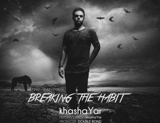 دانلود آهنگ جدید خشایار به نام Breaking The Habit