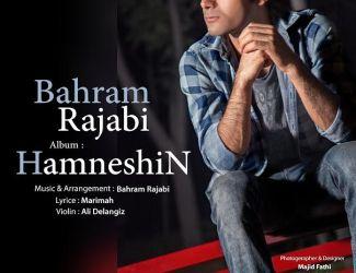 دانلود آلبوم جدید بهرام رجبی به نام همنشین