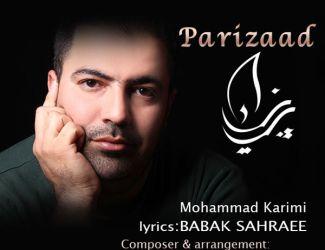 دانلود آهنگ جدید محمد کریمی به نام پریزاد