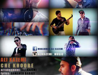 دانلود آهنگ جدید علی کاظمی به نام چه خوبه