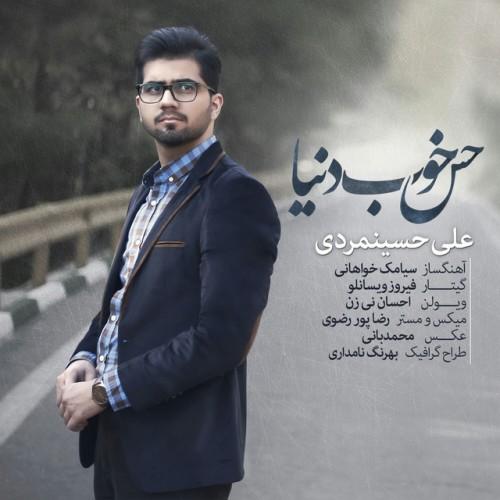 دانلود آهنگ جدید علی حسینمردی به نام حس خوب دنیا