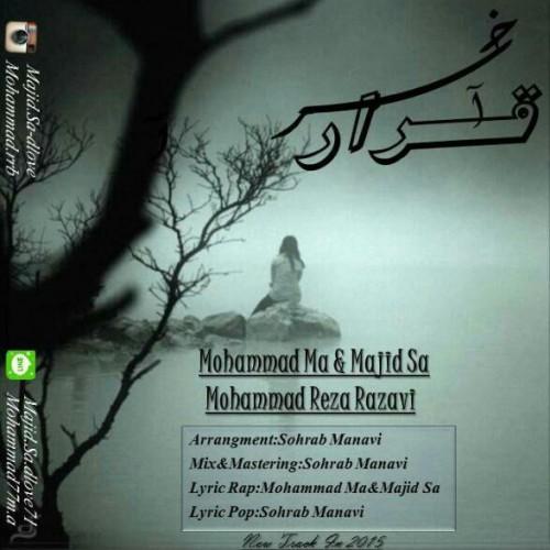 دانلود آهنگ جدید محمد ام آ،مجید اس ای و محمدرضا رضوی به نام قرار آخر