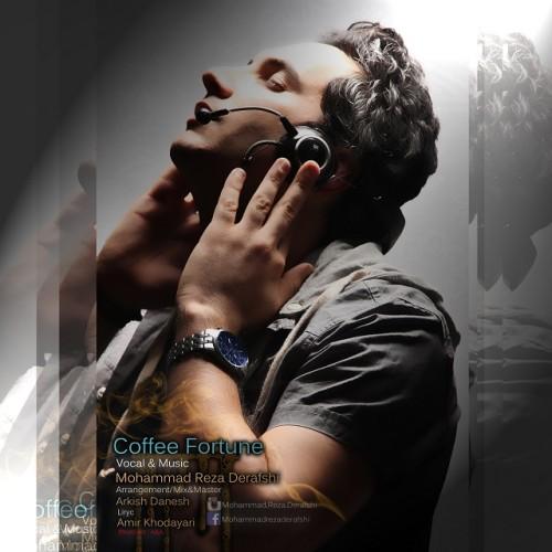 دانلود آهنگ جدید محمد رضا درفشی به نام فال قهوه