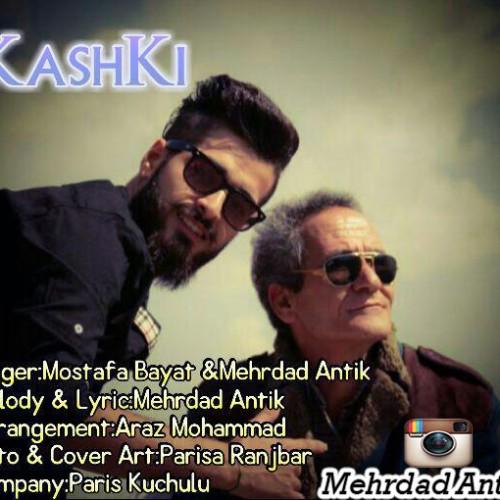 دانلود آلبوم جدید مهرداد انتیک و مصطفی بیات به نام کاشکی