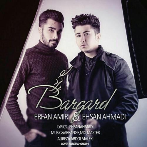 دانلود آهنگ جدید احسان احمدی و عرفان امیری به نام برگرد