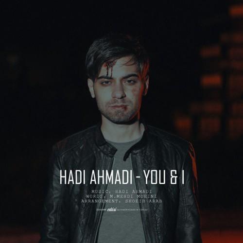 دانلود آهنگ جدید هادی احمدی به نام من و تو