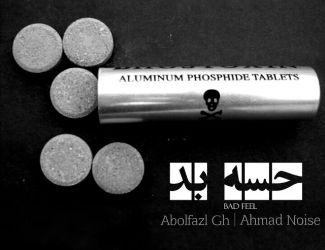 دانلود آهنگ جدید ابولفضل جی اچ و فیت احمد نویز به نام حس بد
