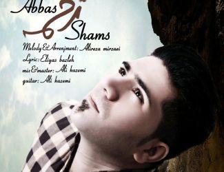 دانلود آهنگ جدید عباس شمس به نام زخمه