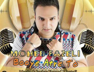 دانلود آهنگ جدید محب فاضلی به نام بوی عطر تو