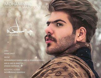 دانلود آهنگ جدید محمد مرقومی به نام چه ساده