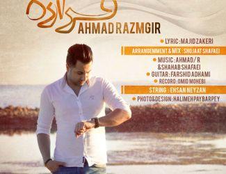 دانلود آهنگ جدید احمد رزمگیر به نام قراره