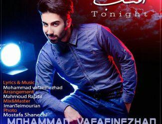 دانلود آهنگ جدید محمد وفایی نژاد به نام امشب