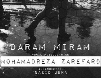 دانلود آهنگ جدید محمدرضا زارع فرد به نام دارم میرم