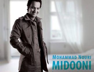 دانلود آهنگ جدید محمد نوری به نام میدونی