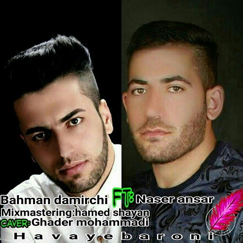 دانلود آهنگ جدید بهمن دمیرچی و ناصر انصار به نام روزای بارونی