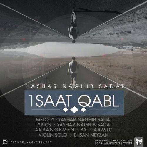 دانلود آهنگ جدید یاشار نقیب سادات به نام 1 ساعت قبل