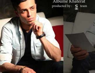 دانلود آهنگ جدید علی خانی به نام البوم خاطرات