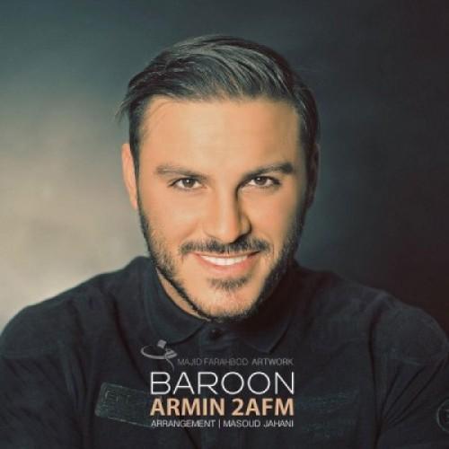 دانلود آهنگ جدید آرمین 2AFM به نام بارون