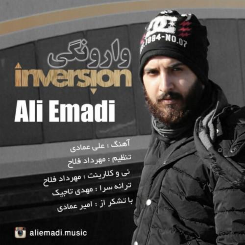 دانلود آهنگ جدید علی عمادی به نام وارونگی
