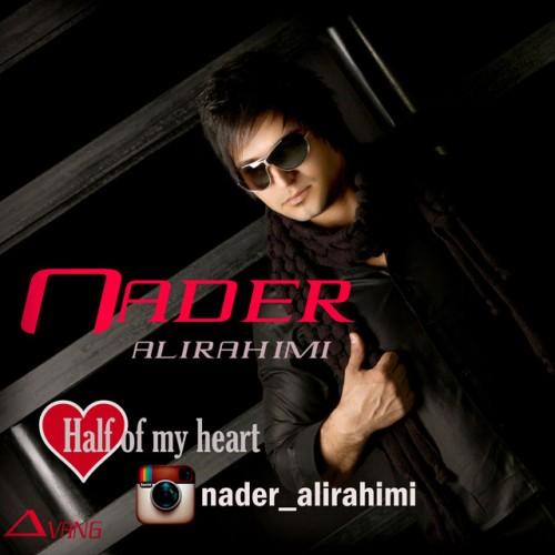 دانلود آهنگ جدید علی رحیمی به نام نیمه ی قلبمی