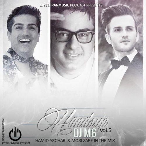 دانلود میکس جدید DJM6 به نام Hands Up #003