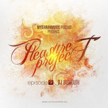 دانلود قسمت نهم میکس جدید از DJ Bismouth