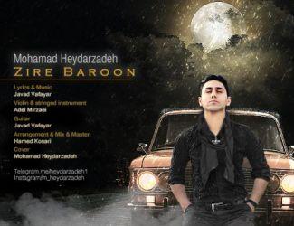 دانلود آهنگ جدید محمد حیدرزاده به نام زیر بارون