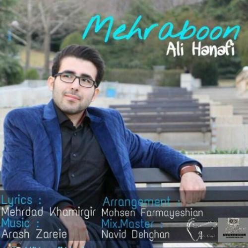 دانلود آهنگ جدید علی حنیفی به نام مهربون