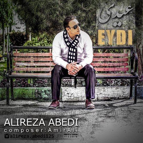 دانلود آهنگ جدید علیرضا عابدی به نام عیدی