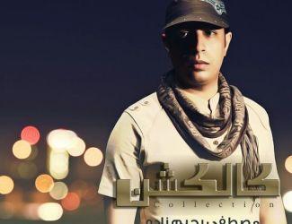 دانلود آلبوم جدید مصطفی رحیم زاده به نام کالکشن