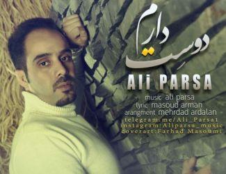 دانلود آهنگ جدید علی پارسا به نام دوستت دارم