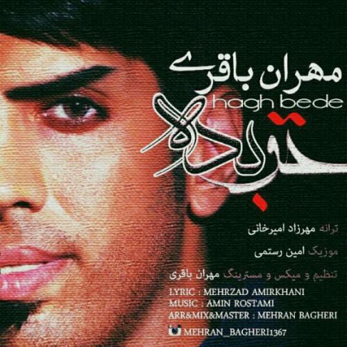 دانلود آهنگ جدید مهران باقری به نام حق بده