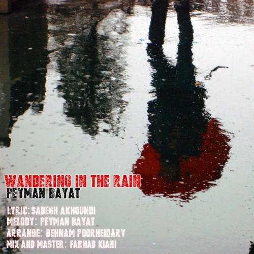 دانلود آهنگ جدید پیمان بیات به نام پرسه های زیر بارون