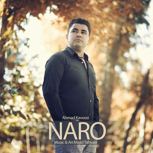 دانلود آهنگ جدید احمد کاووسی به نام نرو