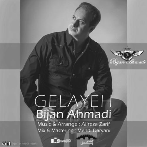 دانلود آهنگ جدید بیژن احمدی به نام گلایه