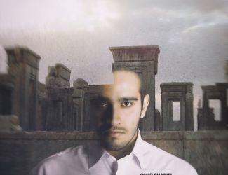 دانلود آهنگ جدید امید شریفی به نام مرز پاک
