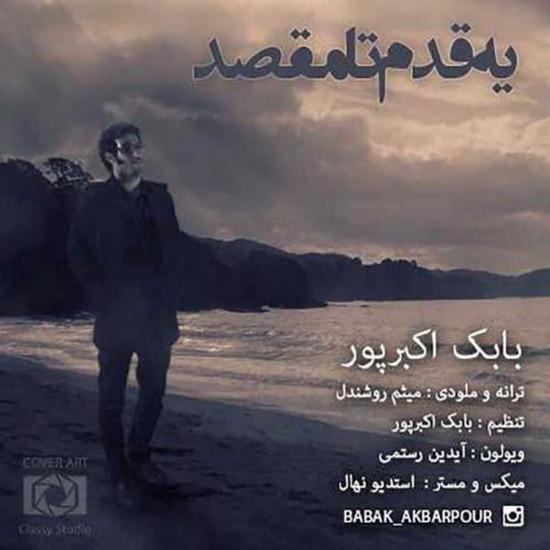دانلود آهنگ جدید بابک اکبر پور به نام یک قدم تا مقصد