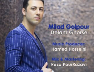 دانلود آهنگ جدید میلاد گلپور به نام دلم قرصه