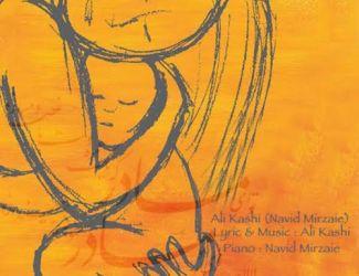 دانلود آهنگ جدید علی کاشی به نام مادر