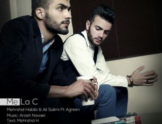 دانلود آهنگ جدید مهرشید حبیبی و علی سلیمی و آگرین به نام می.لا.سی