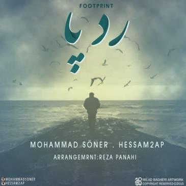 Hessam 2ap And Mohammad Soner – Radepa