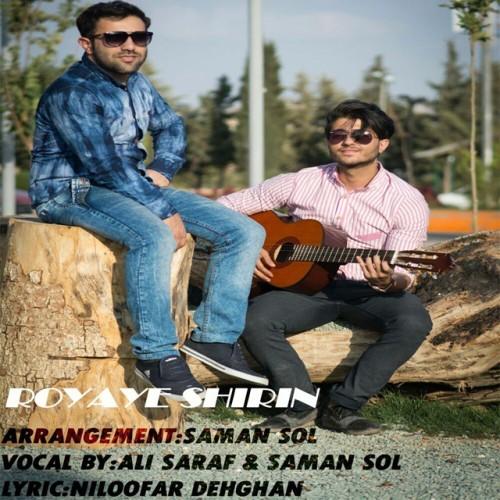دانلود آهنگ جدید سامان سل و علی صراف به نام رویای شیرین