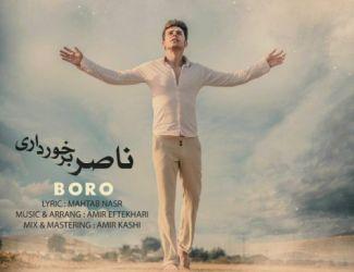 دانلود آهنگ جدید ناصر برخورداری به نام برو