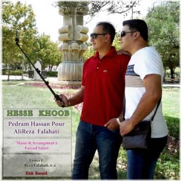 دانلود آهنگ جدید پدرام حسنپور و علیرضا فلاحتی به نام حس خوب