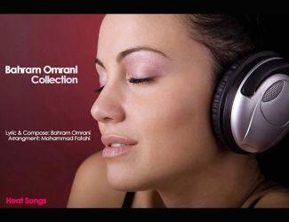دانلود آلبوم جدید بهرام عمرانی به نام کالکشن